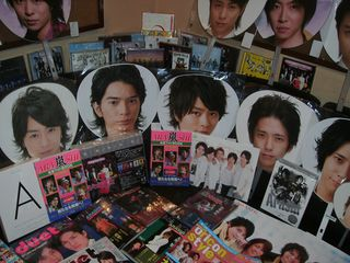 uchiwa - magz - dvd