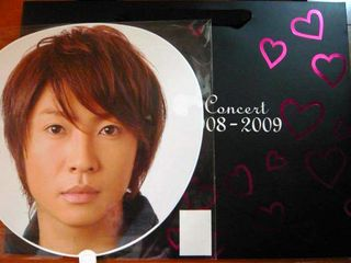 Aiba JCD 08-09