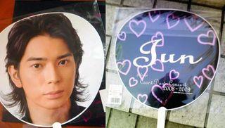 Jun JCD 08-09