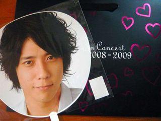 Nino JCD 08-09