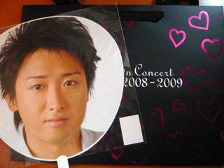 Ohno JCD 08-09