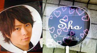 Sho JCD 08-09